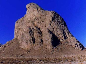 روستاي فراشاه (کوه عقاب)