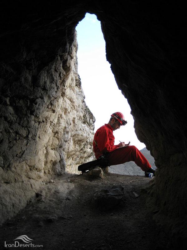 غار دره آل