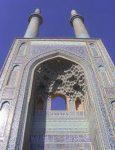 مسجد جامع نهاوند