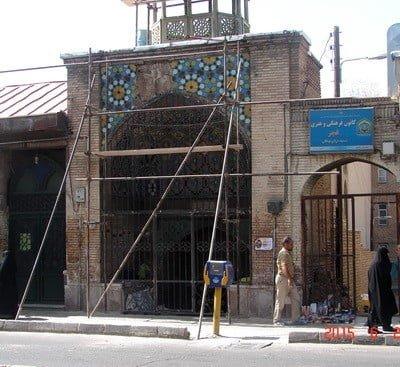 مسجد و مدرسه ملاوردیخان
