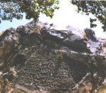 کتیبه آقاجان بلاغی اسدآباد
