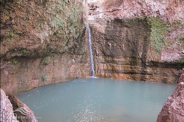 کشیت 2 آبشار کشیت