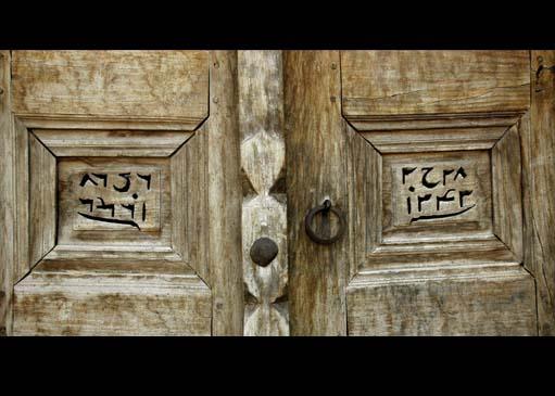 36 خانه های تاریخی قمصر