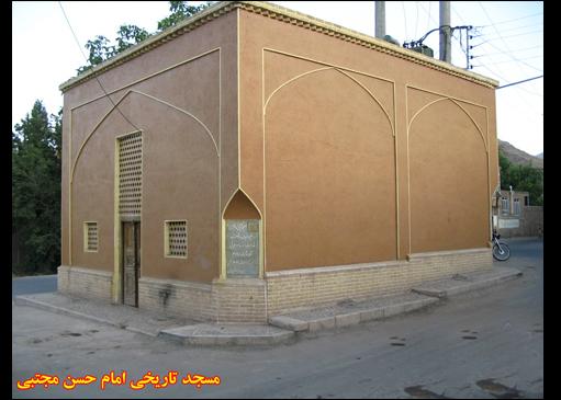 64 مسجد امام حسن