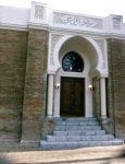 میزان ورودیه موزهها و اماکن فرهنگی و تاریخی کشور تعیین شد
