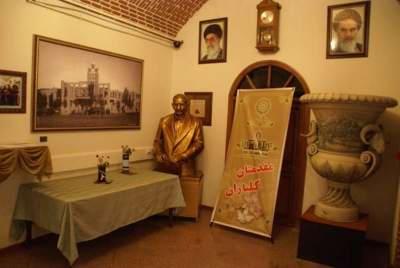 b138 موزه تاریخی مردم شناسی