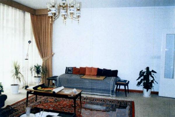 خانه دکتر علی شریعتی تهران
