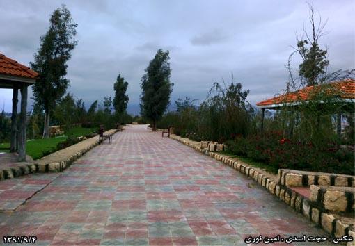 تل 3 پارک جنگلی تل حاجی