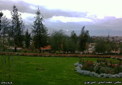 تل 7 پارک جنگلی تل حاجی