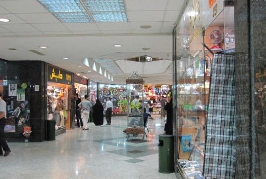 بازار زیتون