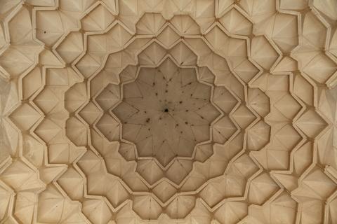 شیخ صمد بقعه شیخ عبدالصمد نطنزی
