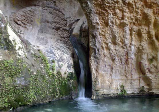کاسه 4 آبشار کاسه رود