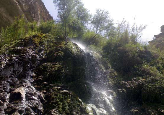 کاسه آبشار کاسه رود