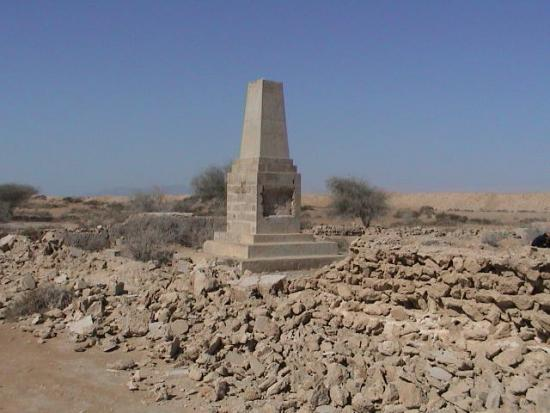 گورستانهای تاریخی قشم