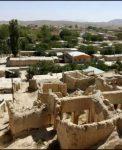 محوطه تاریخی هفت دغنان