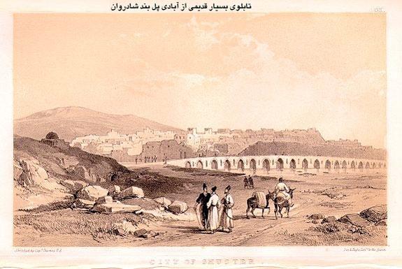 shoshtar_004 بند قیصر (پل شادروان )