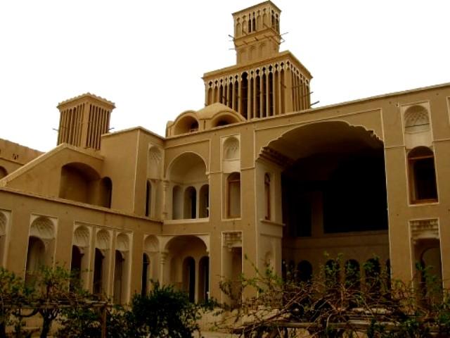 خانه آقازاده