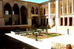 خانه صولت ( موزه مردم شناسی )
