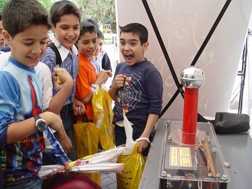 فن آموز 1 پارک علمی فن آموز