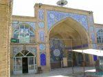 مسجد جامع شهرکرد
