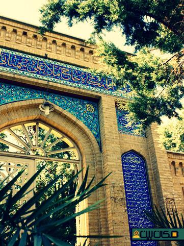 مقبره حاج ملا علی سمنانی