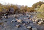 منطقه حفاظت شده جاجرود