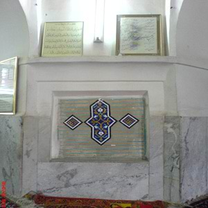 مسجد اتابکان