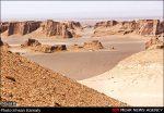 سفر پرمخاطره به گودترین چاله مرکزی ایران