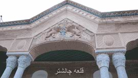 ghale-chalsh5 سردرب قلعه چالشتر