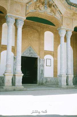 ghale-chalsh6 سردرب قلعه چالشتر