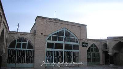 مسجد چالشتر