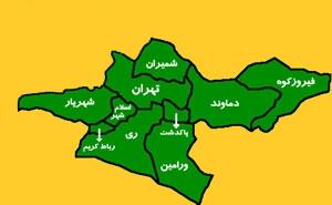 ostan-tehran دانلود مسیرهای عمومی گردشگری استان تهران