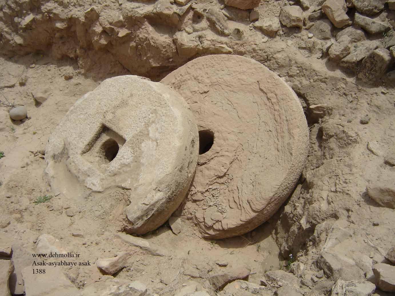 آسک 2 شهر باستانی آسک