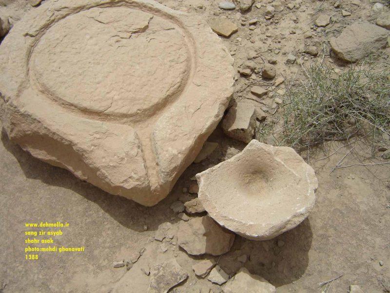 آسک 3 شهر باستانی آسک