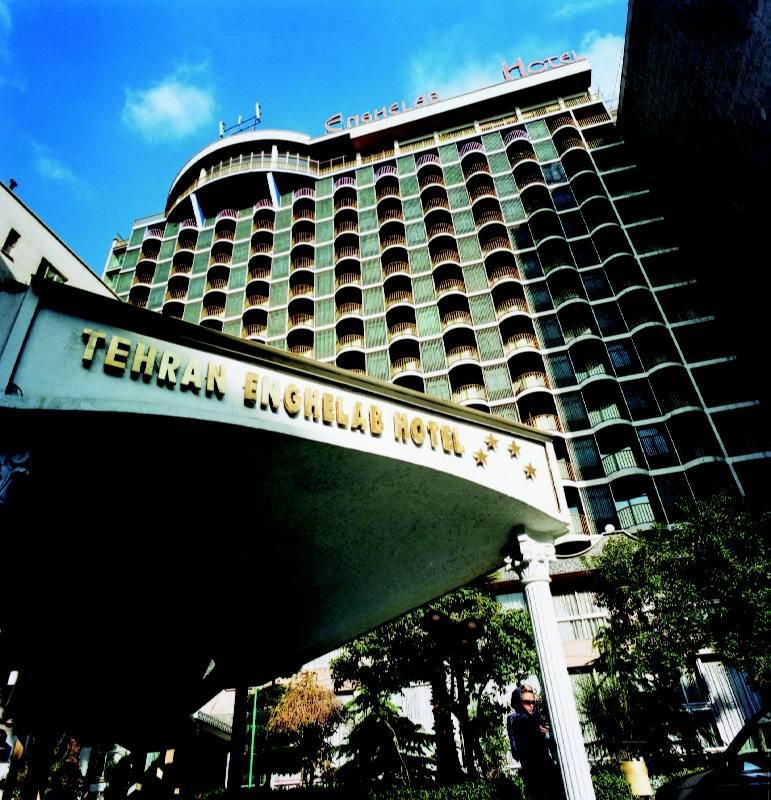 هتل انقلاب تهران