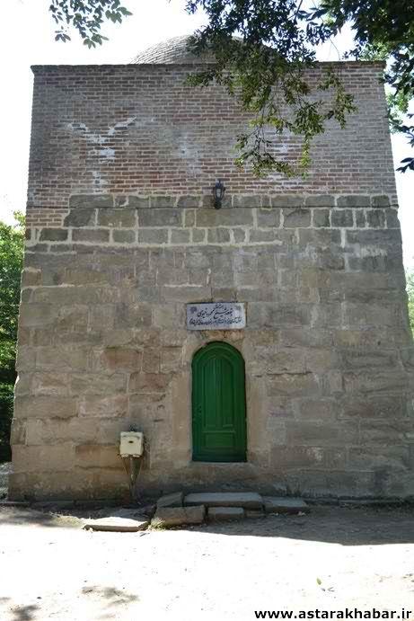 بقعه شیخ تاجالدین محمد خیوی