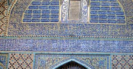 ملاحسن 1 مسجد ملا حسن