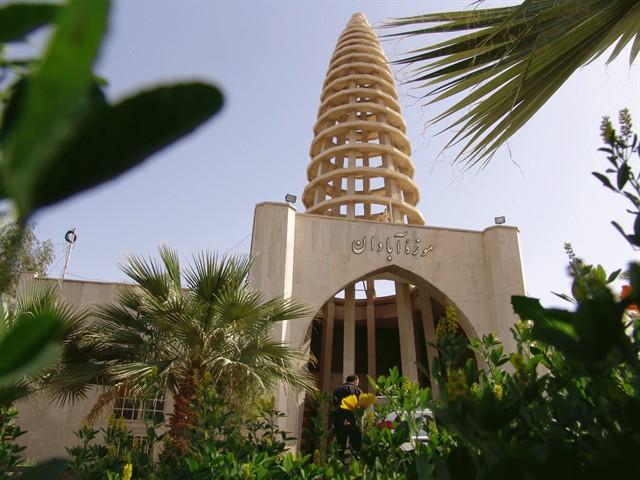 موزه آبادان موزه آبادان