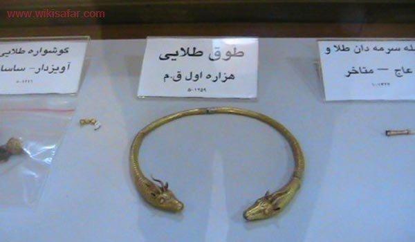 موزه باستان شناسی خلخال
