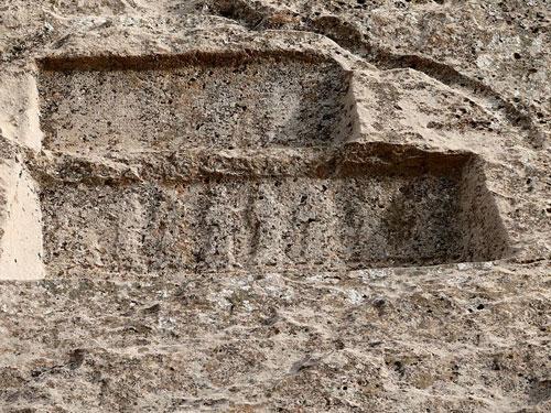 نقش برجسته خونگ اژدر