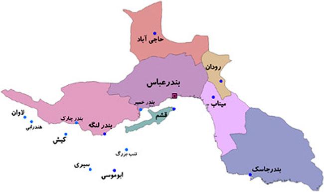 هرمزگان دانلود مسیرهای عمومی گردشگری استان هرمزگان