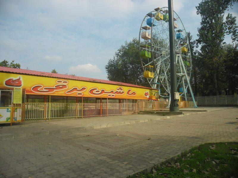 پارک 4 پارک ساحلی آستانه اشرفیه