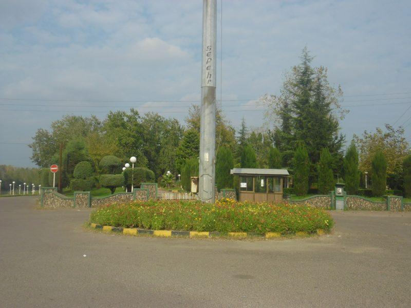 پارک پارک ساحلی آستانه اشرفیه