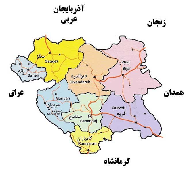 کردستان دانلود مسیرهای عمومی گردشگری استان کردستان