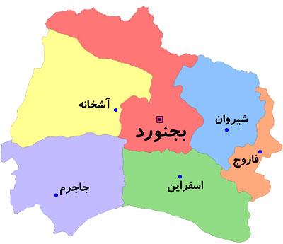 11_shomali دانلود مسیرهای عمومی گردشگری استان خراسان شمالی