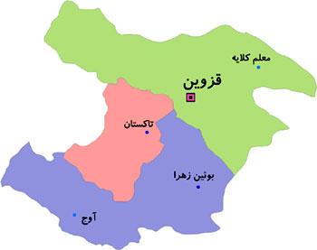 17_ghazvin استان قزوین