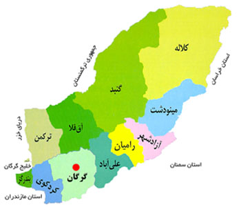 2008_10_17__17_38_17_news دانلود مسیرهای عمومی گردشگری استان گلستان