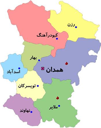 29_Hamedan استان همدان