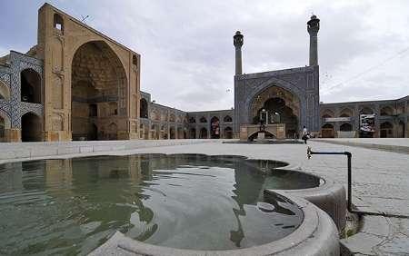 81017521-5458126 دبیرخانه گردشگری اسلامی در اصفهان دایر می شود
