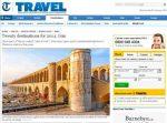 زمزمه های حذف اخطاریه سفر به ایران